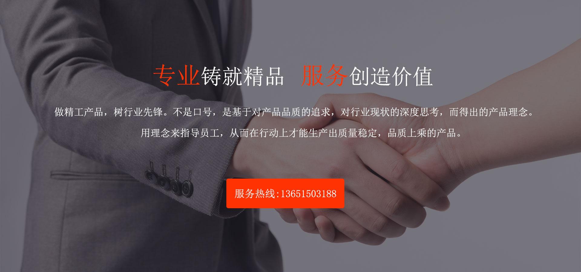 盘扣式脚手架产品展示